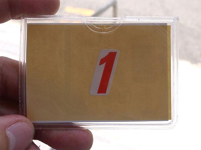 150501琴平荘-整理番号