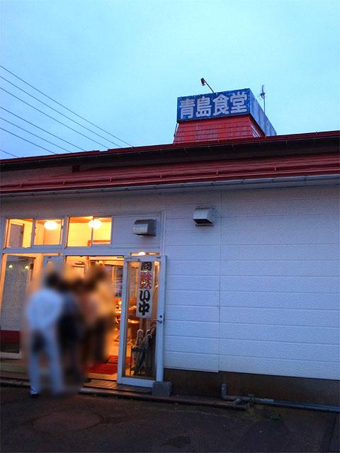 150503青島食堂曲新町店-外観