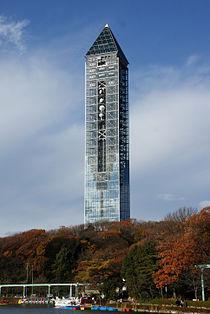 210px-Higashiyama_Sky_Tower_-_01.jpg