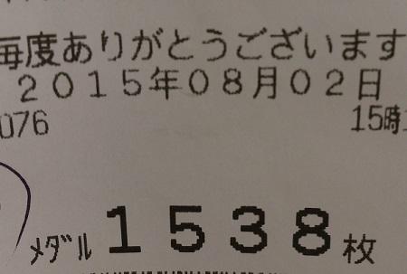DSC_3349.jpg