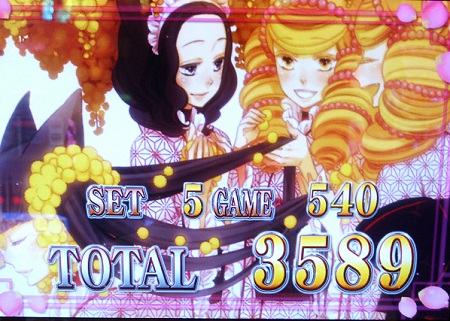 DSC_3366.jpg