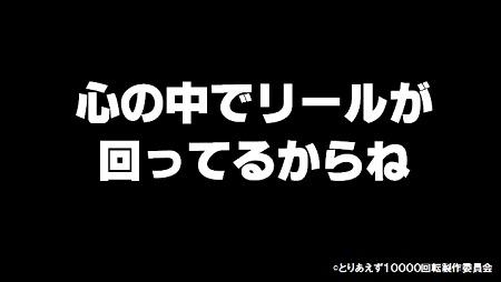 syoudougoroku3.jpg