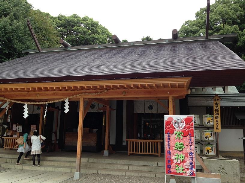 常盤神社 (3)1