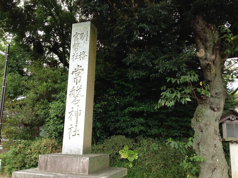 常盤神社 (5)1