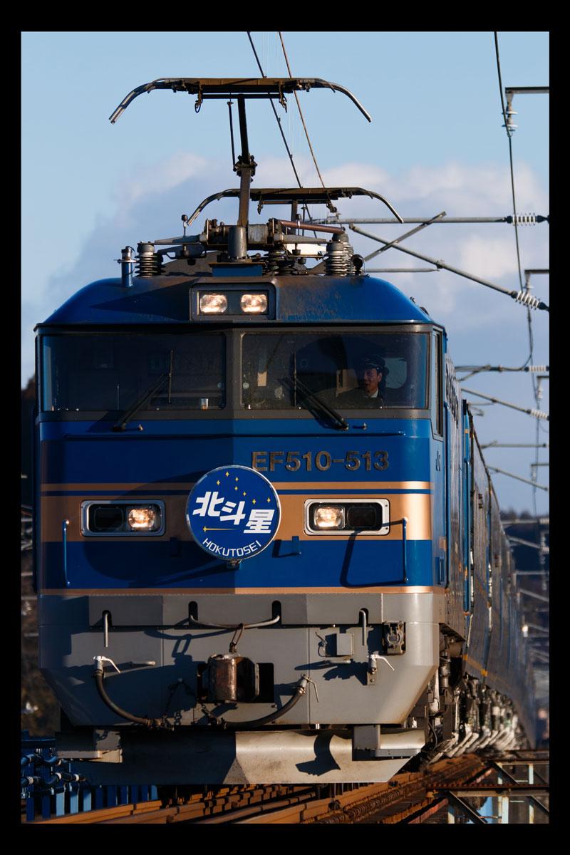 北斗星 2レ EF510-513 片岡〜蒲須坂