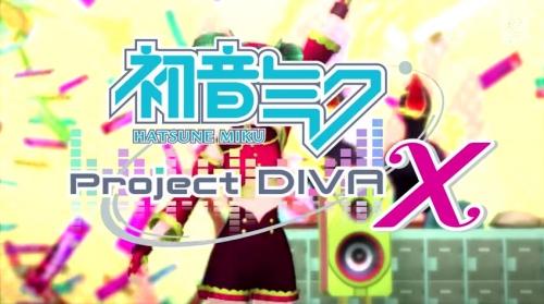 初音ミク DIVA X (7)