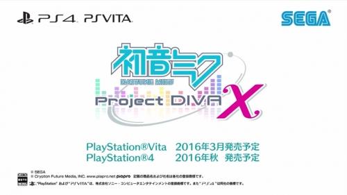 初音ミク DIVA X (22)