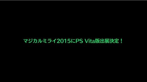 初音ミク DIVA X (23)