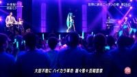 初音ミク Mステ 千本桜 (36)