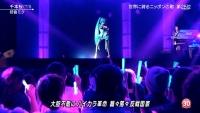 初音ミク Mステ 千本桜 (37)