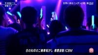 初音ミク Mステ 千本桜 (38)