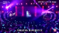 初音ミク Mステ 千本桜 (53)