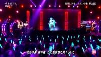 初音ミク Mステ 千本桜 (55)