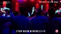 初音ミク Mステ 千本桜 (57)