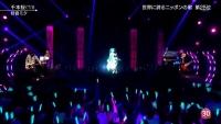 初音ミク Mステ 千本桜 (66)