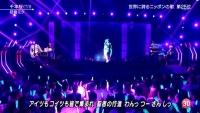 初音ミク Mステ 千本桜 (75)