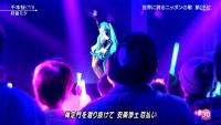 初音ミク Mステ 千本桜 (80)