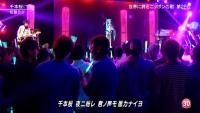 初音ミク Mステ 千本桜 (85)