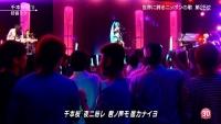 初音ミク Mステ 千本桜 (86)