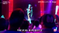 初音ミク Mステ 千本桜 (88)