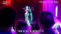 初音ミク Mステ 千本桜 (89)