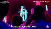 初音ミク Mステ 千本桜 (91)