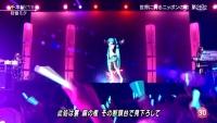 初音ミク Mステ 千本桜 (94)