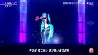 初音ミク Mステ 千本桜 (106)