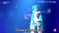 初音ミク Mステ 千本桜 (108)