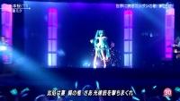 初音ミク Mステ 千本桜 (109)