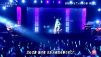 初音ミク Mステ 千本桜 (110)