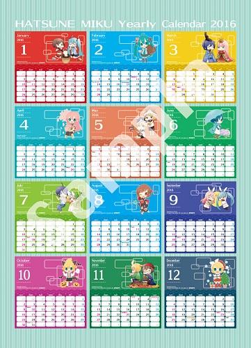 初音ミク2016カレンダー_5