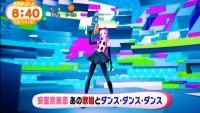 初音ミク_安室奈美恵コラボ_めざましテレビ (5)