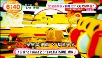 初音ミク_安室奈美恵コラボ_めざましテレビ (9)
