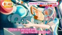 初音ミク_安室奈美恵コラボ_めざましテレビ (16)