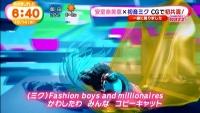 初音ミク_安室奈美恵コラボ_めざましテレビ (23)