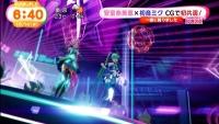 初音ミク_安室奈美恵コラボ_めざましテレビ (36)