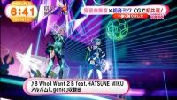 初音ミク_安室奈美恵コラボ_めざましテレビ (38)