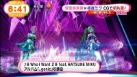 初音ミク_安室奈美恵コラボ_めざましテレビ (41)