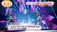 初音ミク_安室奈美恵コラボ_めざましテレビ (42)
