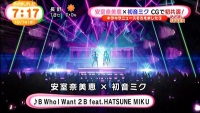 初音ミク_安室奈美恵コラボ_めざましテレビ (50)