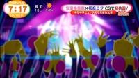 初音ミク_安室奈美恵コラボ_めざましテレビ (57)