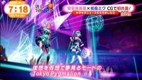 初音ミク_安室奈美恵コラボ_めざましテレビ (60)