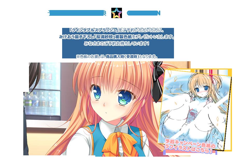 special_yoyaku_20151002184201a50.png