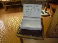 四浦-6-1.JPG