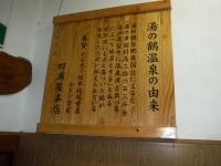 四浦-9.JPG