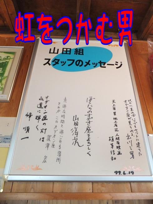 blog_0822_131418.jpg