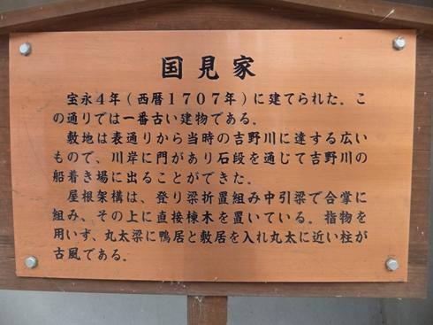 blog_0822_142042.jpg