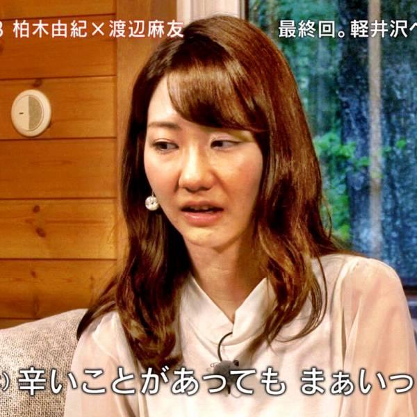 「AKB48旅少女」最終回で映った柏木由紀の劣化顔