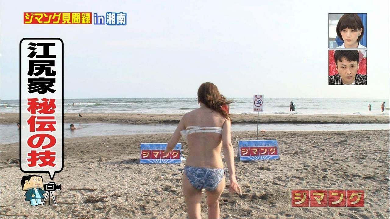 「さまぁ~ずのご自慢列島ジマング」、ビーチにいたビキニ水着の素人